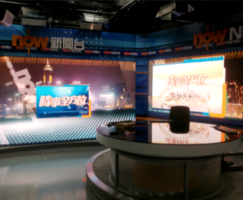 PCCW NOW TV Chooses Vizrt and DMT to be the Graphics Solution Provider