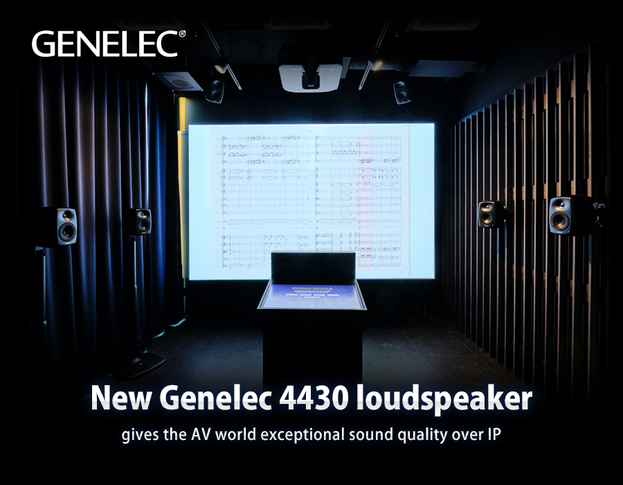 New Genelec 4430 loudspeaker gives the AV world exceptional sound quality over IP