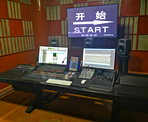 Tianshan Film Studio-Dialogue and Music Studio